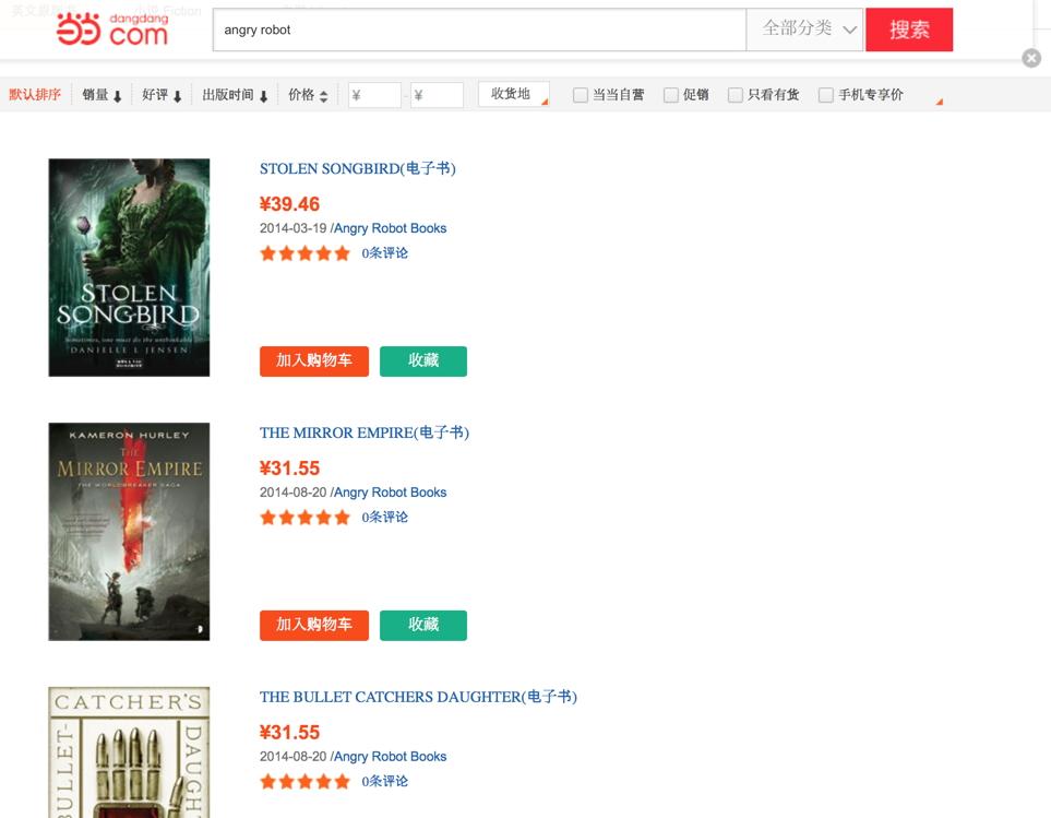 Angry Robot books on Dangdang